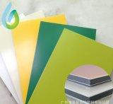 Aludong- 4 алюминиевой составной mm пользы панели для украшения внешней стены