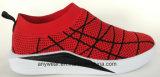 نمو [سبورتس] [رونّينغ شو] خفيفة [إفا] [فلنيتّينغ] بناء حذاء (817-061)