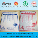 Polyvinylchlorid Belüftung-imprägniernmembrane