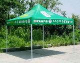 Sunplus 3X3mの緑の折る広告の望楼