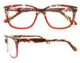 Рамка Eyeglasses ацетата высокого качества цветастая