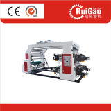 Высокое качество четыре Colorplastic пленки Flexographic принтер