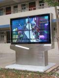 55pouces cadre étroit de 3,5 mm mur vidéo LCD