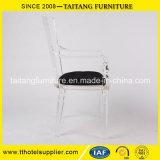 工場安い価格の贅沢な透過食堂のアクリルの結婚式の椅子