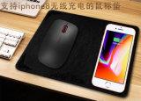 Moda PU Multifuncional Mouse pad em couro carregador sem fio