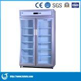 薬学の冷却装置医学の冷却装置薬剤冷却装置