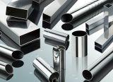 304) altas calidades cuadrada de Wth del tubo de acero (y los mejores precios
