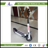 2. Самокат Shengte двойного подвеса электрический