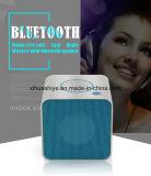 USB機能の2018新しいモデルの正方形のBluetoothのスピーカー