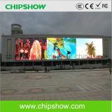 P20 de la publicité extérieure signe LED en couleur