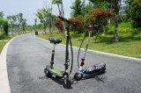 2つの車輪の電気スクーターのおもちゃの子供のスクーターの小型電気スクーター