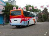 47 [ستر] عربة حافلة في سعر رخيصة