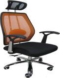 Многофункциональный 0Nисполнительный эргономический стул гонщика Gamer офиса сетки