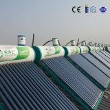 避難させたガラス真空管の非圧力太陽給湯装置