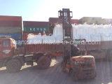 Yangmei 그룹 공장 납품 낮은 Biuret 기업 우레아 N46%