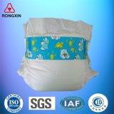 Usine de couche-culotte de bébé dans Fujian