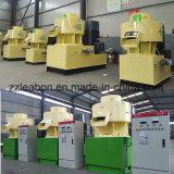 よい価格の2018 1t/H米の殻の餌のブリケッティング機械