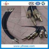 Умножит шланг стального провода гидровлический резиновый