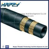 SAE 100 R2atの適用範囲が広い高圧油圧ゴム製ホース
