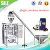 Automatische Puder-Plombe des Kaffee-Kds-320 und Dichtungs-Maschine
