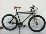 새로운 바닷가 함 자전거 차대 현탁액