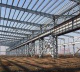 디자인 판매를 위한 Prefabricated 강철 구조물 창고 그림