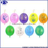 おもちゃの使用および100%Natural乳液の物質的な穿孔器の気球
