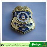 Федеральной службы защиты экрана логотип полиции