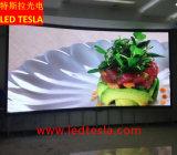 屋内広告のフルカラーのRantel LEDのビデオ・ディスプレイのパネルスクリーン(P3モジュール)