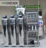 Мембрана из нержавеющей стали Система водоподготовки машины
