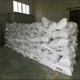 Onlangs Rang HPMC van de Industrie van het Mortier van de Additieven van de Bouw de Cement Gebaseerde