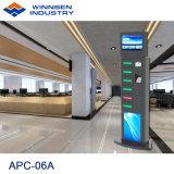 硬貨のアクセプターが付いているレストランの携帯電話の料金タワー端末APC-06A