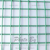 Зеленый ПВХ покрытие оцинкованной сварной проволочной сеткой
