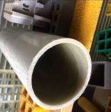 FRP Shapes/GRPの管か管