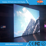 방수 옥외 P5 LED 상업 광고 전시 화면