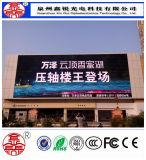屋外のフルカラーP8 LEDのビデオ・ディスプレイの/Screenの企業の広告の高リゾリューション