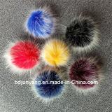 12 цветов поддельные пушистый мех шаровой шарнир с кольцом