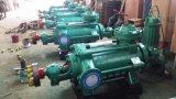 높은 맨 위 고압 디젤 엔진 물 처리 다단식 펌프