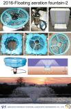 Фонтан бассеина воды нот и плавая аэробный фонтан