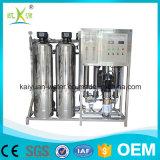 세륨 승인되는 Kyro-3000L/H 역삼투 막 또는 산업 역삼투 급수 시스템 가격