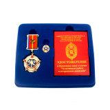 Esmalte Duro personalizadas placa de policía de oro parpadear la búsqueda de la bandera avión Super Hero