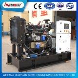 60kVA는 R4105zd Ricardo 디젤 엔진을%s 가진 유형 전기 발전기 명세를 연다