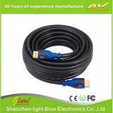 Кабель поставкы длинний HDMI фабрики с двойным кабелем