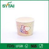 ふたが付いている使い捨て可能なPLAによって薄板にされるペーパーアイスクリームのコップ