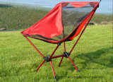 キャンプチェアー、月の椅子を折りなさい