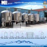 Industrielle Pflanze des Wasser-Filter-Systems-/RO