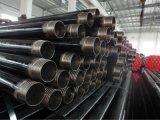 Barres de forage et tubes de câblage de haute qualité (BQ NQ QQ QQ)