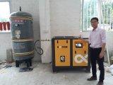 compresor de aire rotatorio inundado petróleo del tornillo del inversor de 75HP 55kw VSD