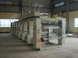 Yadの高速グラビア印刷の印字機