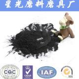 carbón activado polvo a base de madera 200-325mesh para el azúcar Decoloring y el refinamiento
